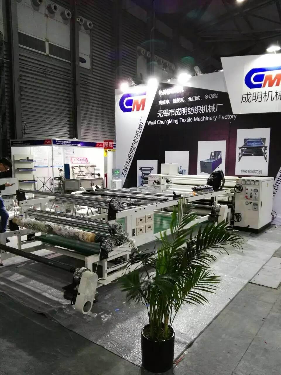 Personal Custonmized Heat Transfer Printing Machine