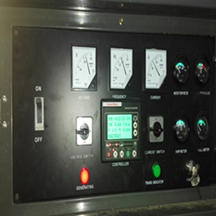 2016 New Soundproof Diesel Generator and Large Fuel Tank 50kVA Diesel Generator