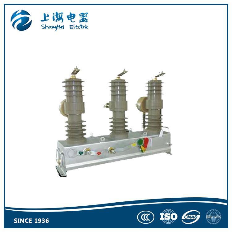 12kv 24kv 630A Indoor High Voltage Vacuum Circuit Breaker (VCB)