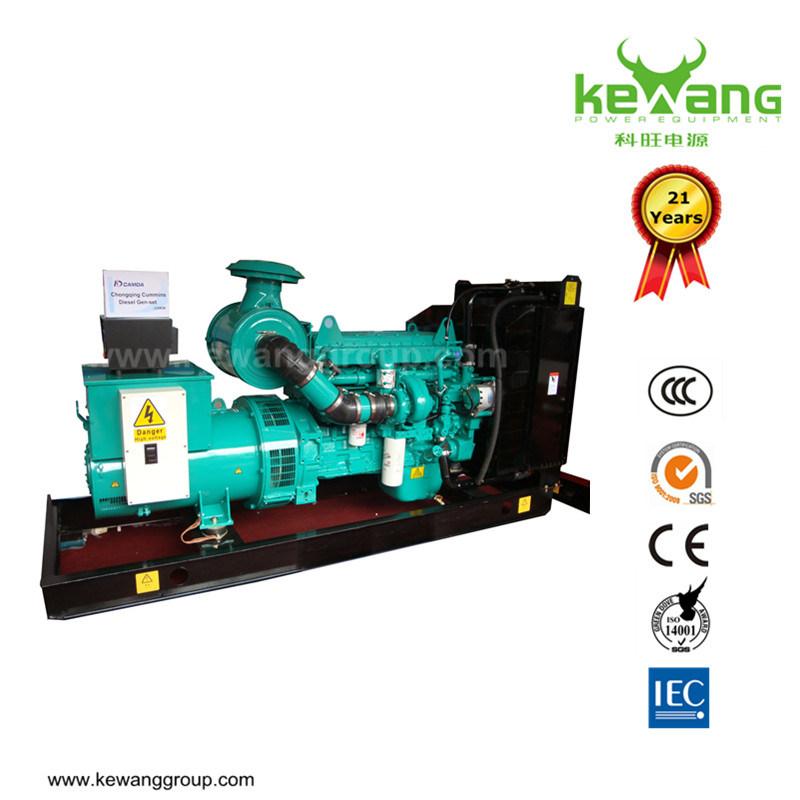 Diesel Generator Set Open Type silent Type for Factory