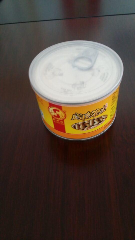 Roasted or Salted Peanut Kernels Groundnut Kernel