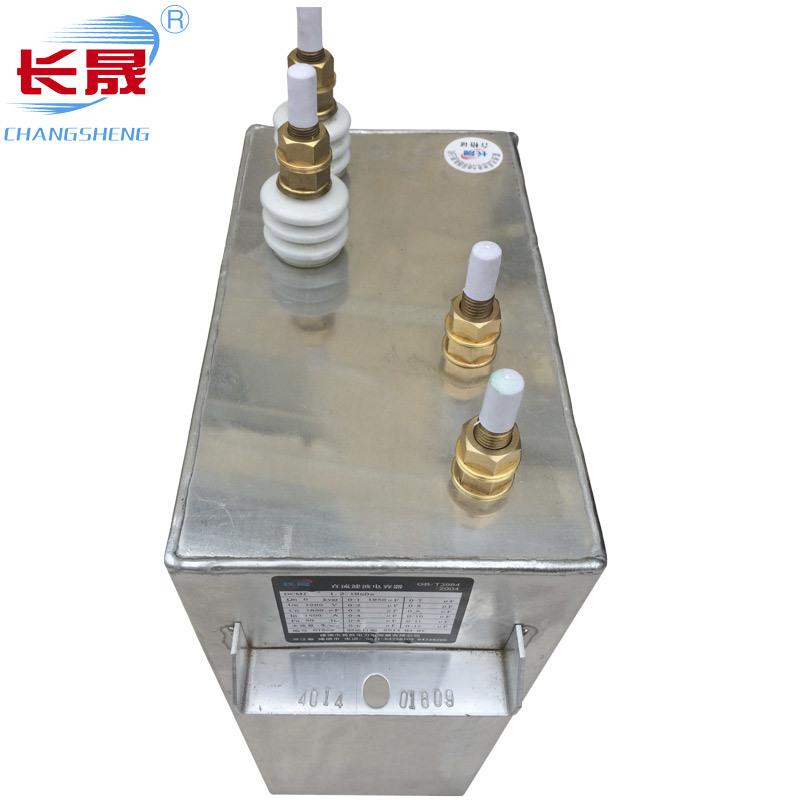 Dcmj 1.2-1850s D. C. Filter Capacitor