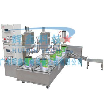 Filling Machine for Small Capacity (DCS-30B-FB-II-D)