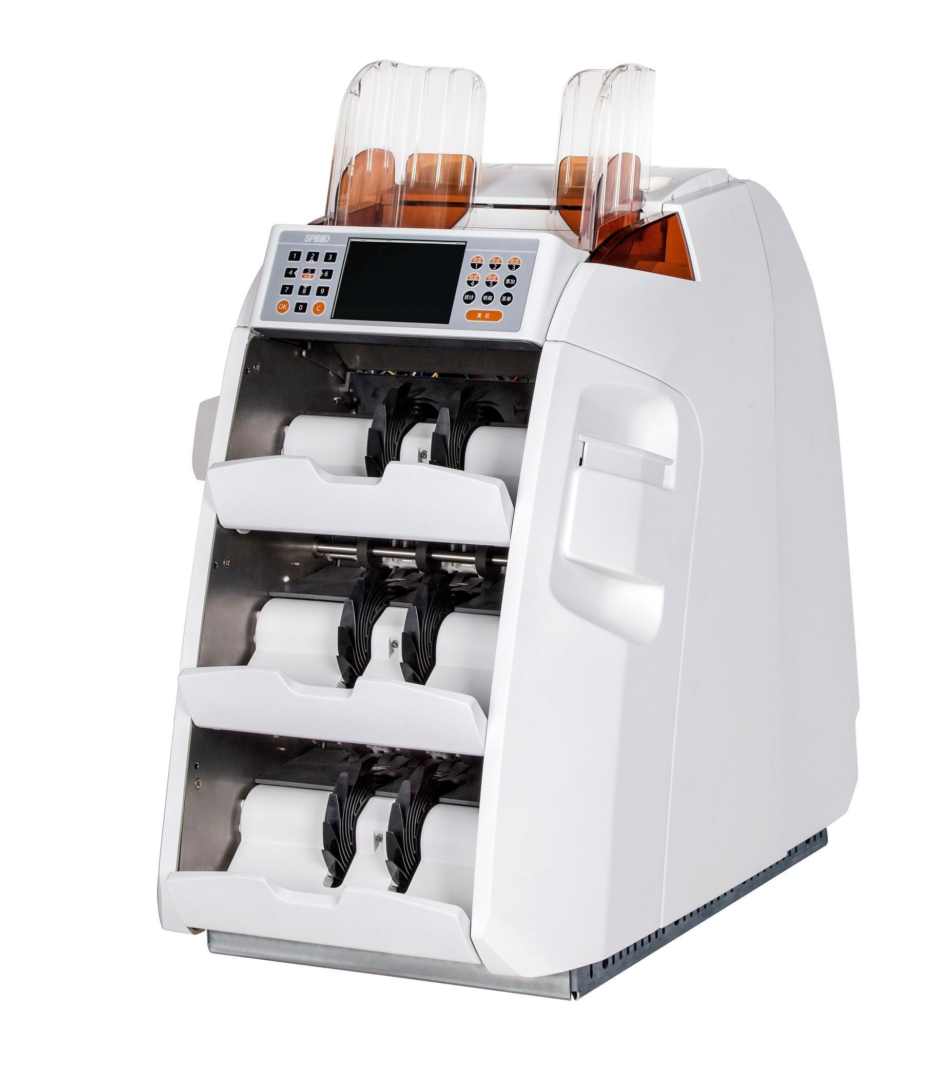 Three Pocket Fitness Sorter with The Full Banking Solution