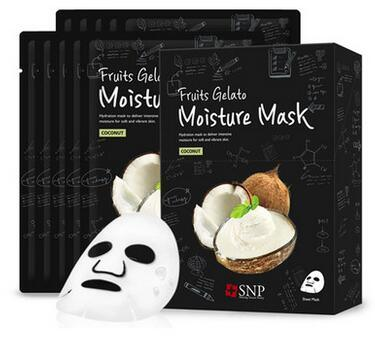 Skin Care OEM Hydro Facial Coconut Face Mask