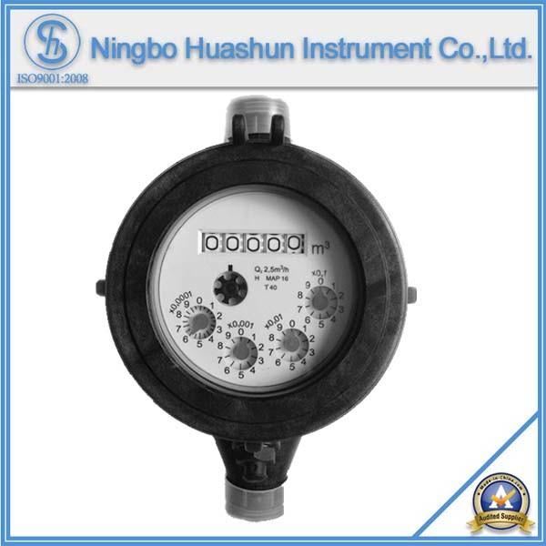 Plastic Water Meter/Multi Jet Dry Type Water Meter/Class B Water Meter