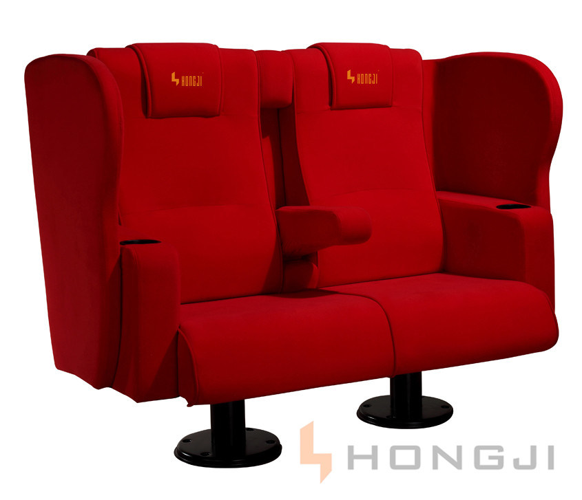 Movie Theater Sofas Home Seating Furniture