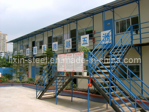 Normal Worker Prefab House with Hear Insulated Panel