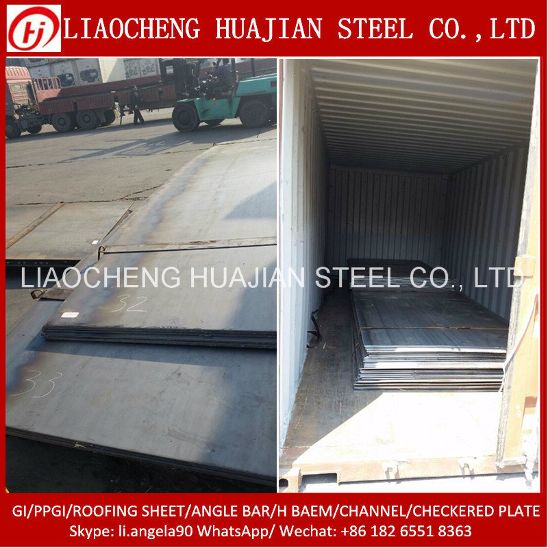 Prime Quality Hot Rolled Steel Plate Used for Building