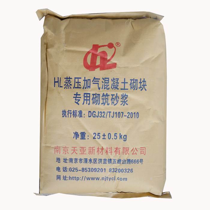 High Performance Special Masonry Mortar for Autoclaved Aerated Concrete Block