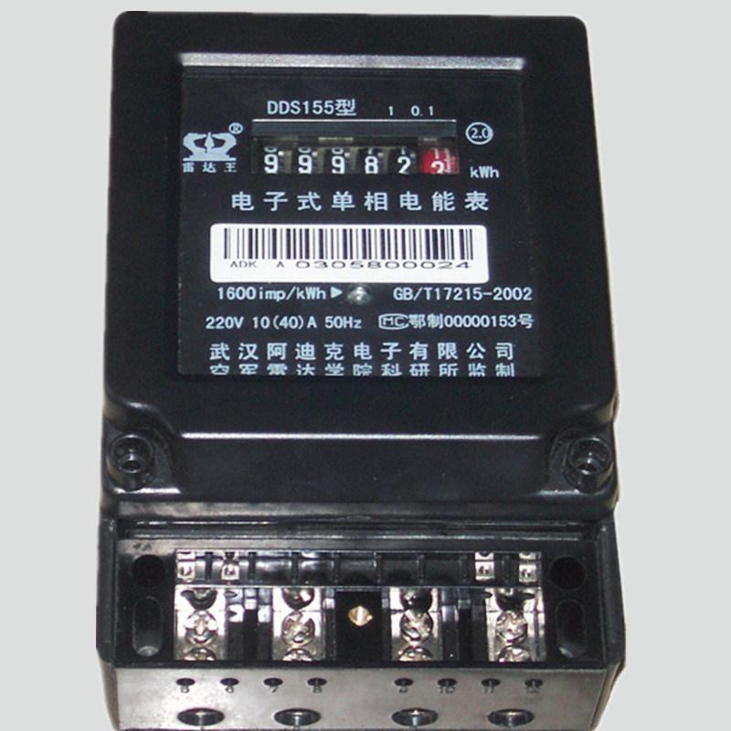 Single Phase Register Watt-Hour Digital Energy Meter