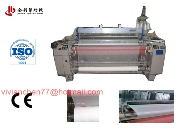 Medical Gauze Textile Machinery Air Jet Loom