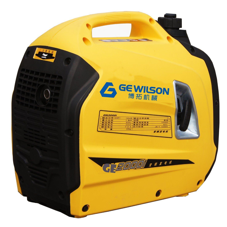 2kw Gasoline/Petrol Outdoor Portable Inverter Generator