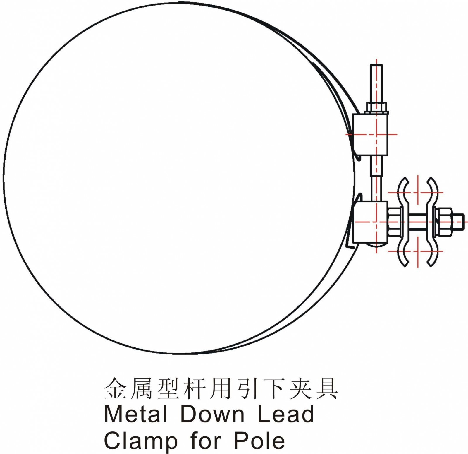 Down Lead Clamp for Tower/Pole