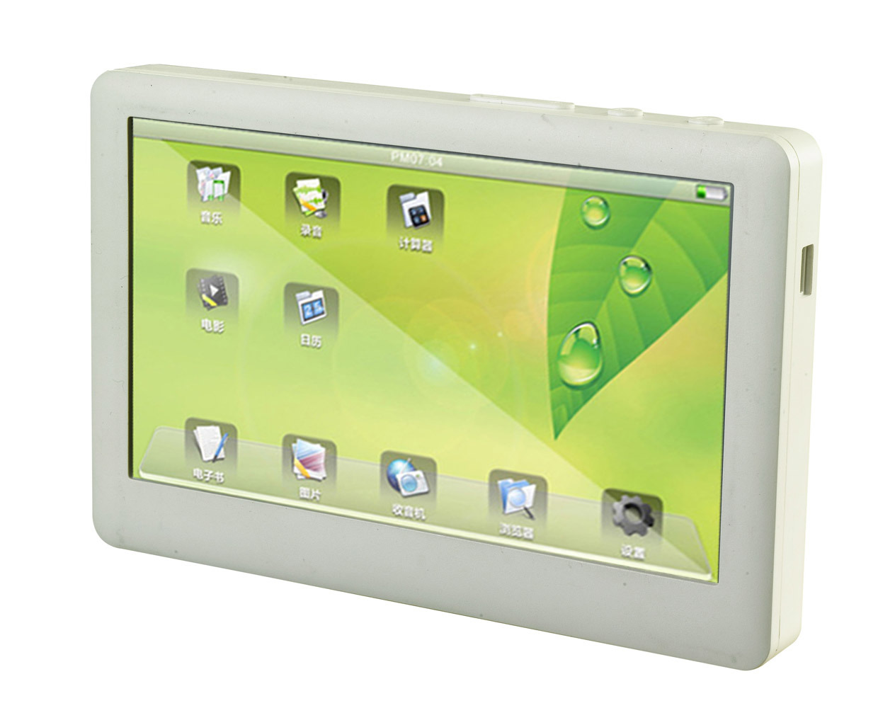 Against mechanical and android tablet pc price in sri lanka leather