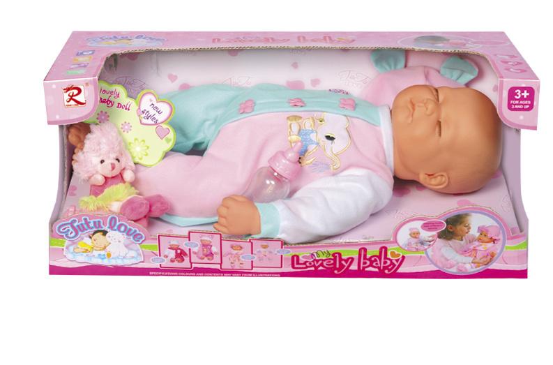 "The Oddment Emporium, Model for a ""Creeping Baby Doll"