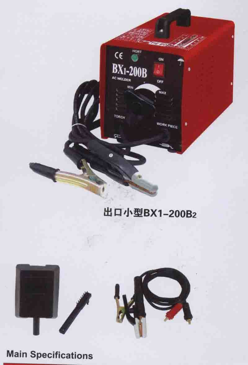 welding machine supplies