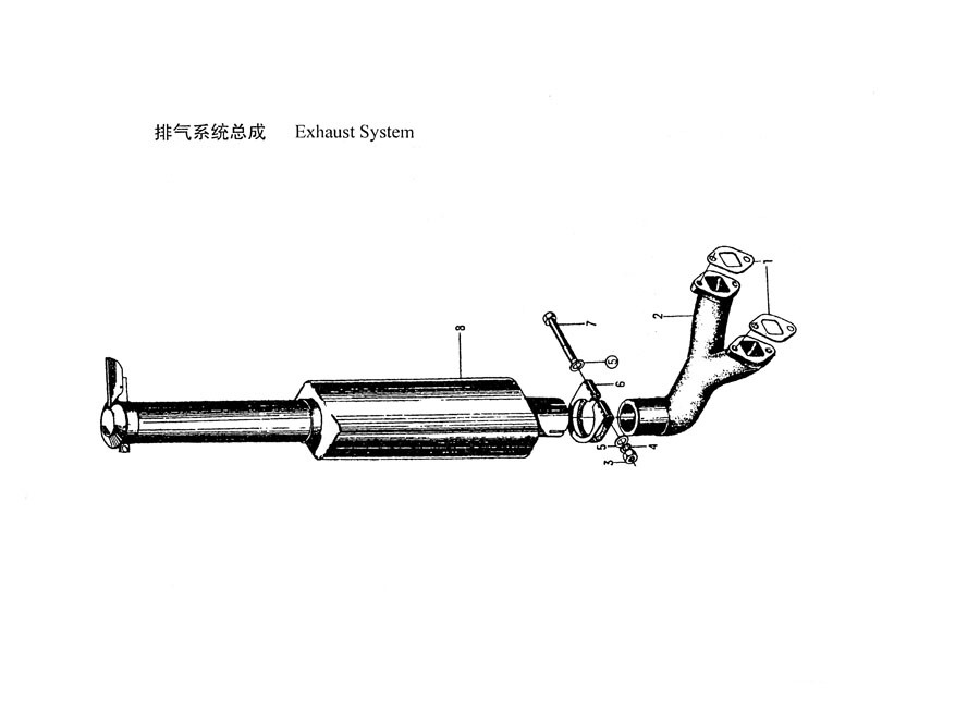 Tractor Exhaust Parts : China taishan tractor parts exhaust system