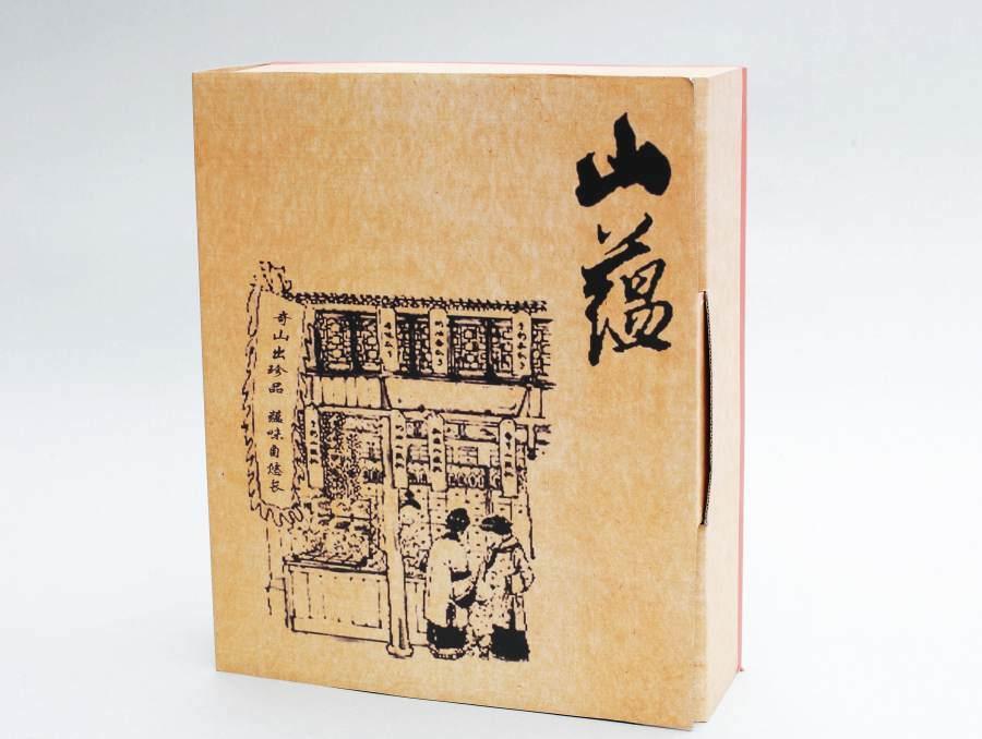 Custom Luxury Food Packing Box with Logo Print Wholesale (Fq-008)