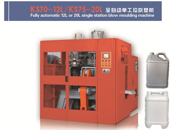 12L Plastic Bottle for Blow Moulding Machine