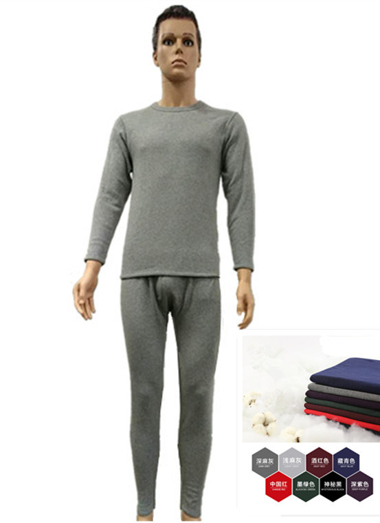 Men′s Underwear Pajiamas Keep Warm Cotton Suits