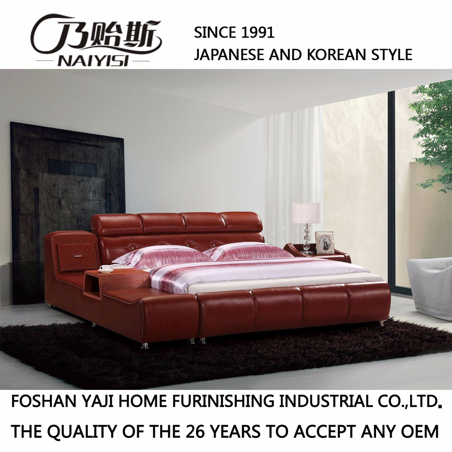 Korea Style Modern Genuine Leather Sofa Bed for Living Room Furniture-Fb8141