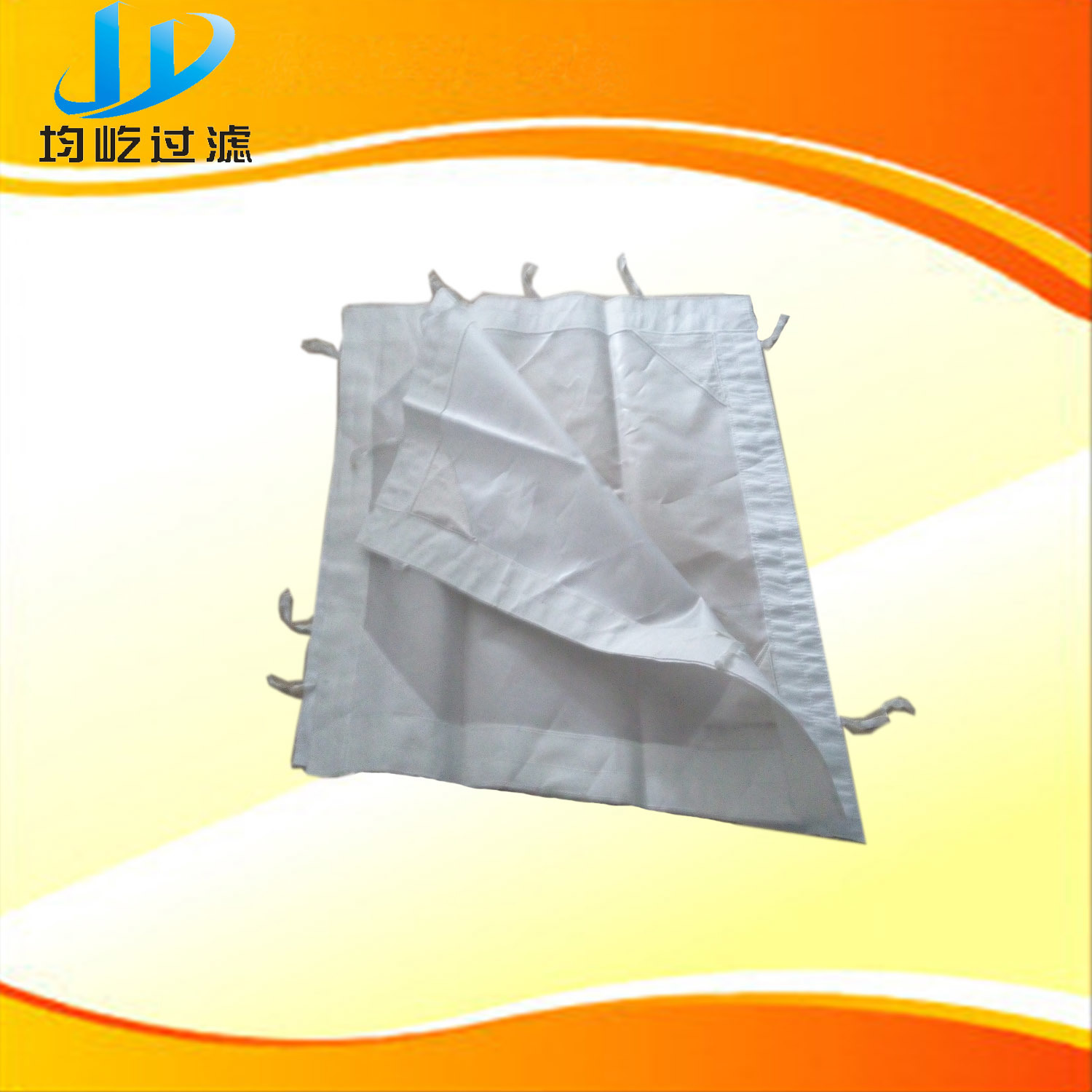 Good Chemical Resistant Polypropylene Filter Cloth for Filter Press