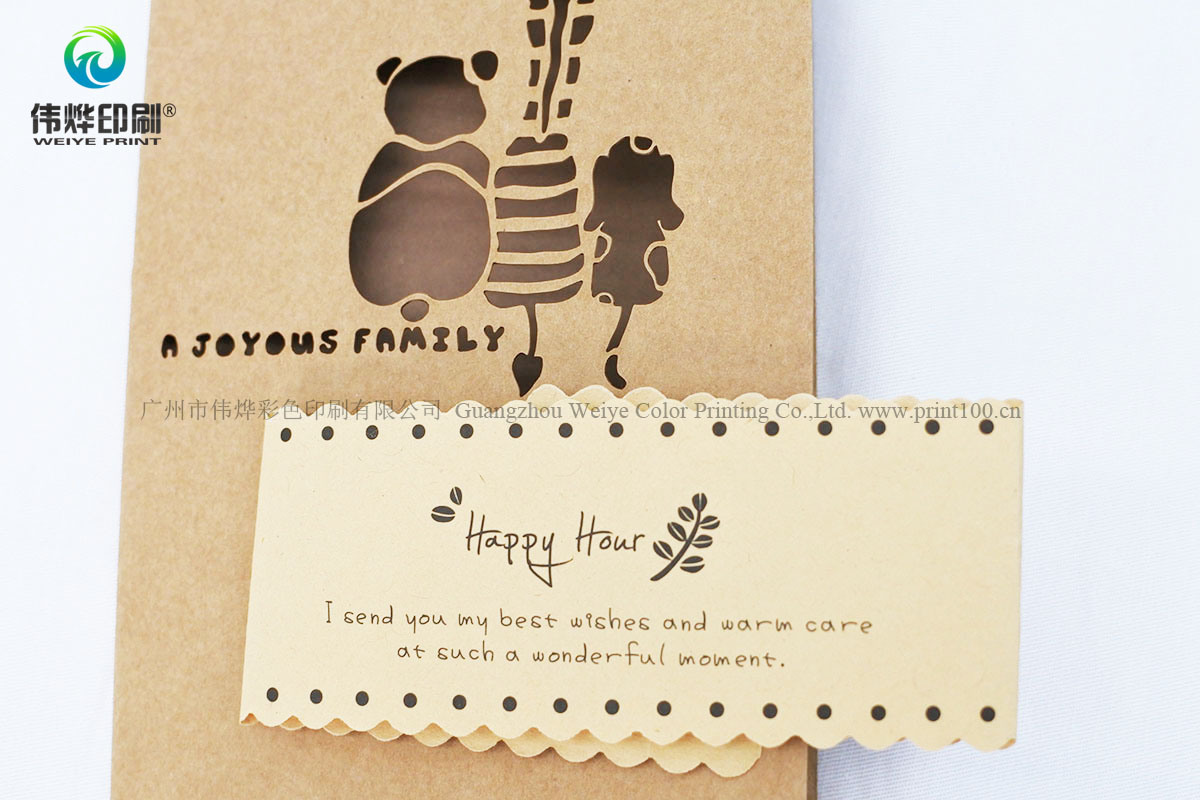 Latest Design Printing Craft Paper Invitation Card/Eco-Friendly Greeting Card
