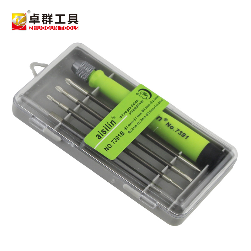 5PCS Compact Multi-Purpose Screwdriver Set