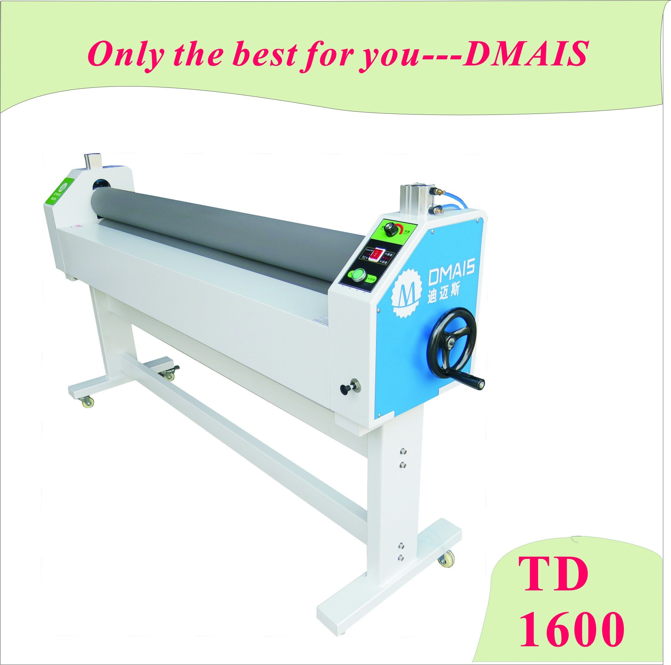 Td-1600 Electric Cold Laminator Semi-Automatic Lamination Machine