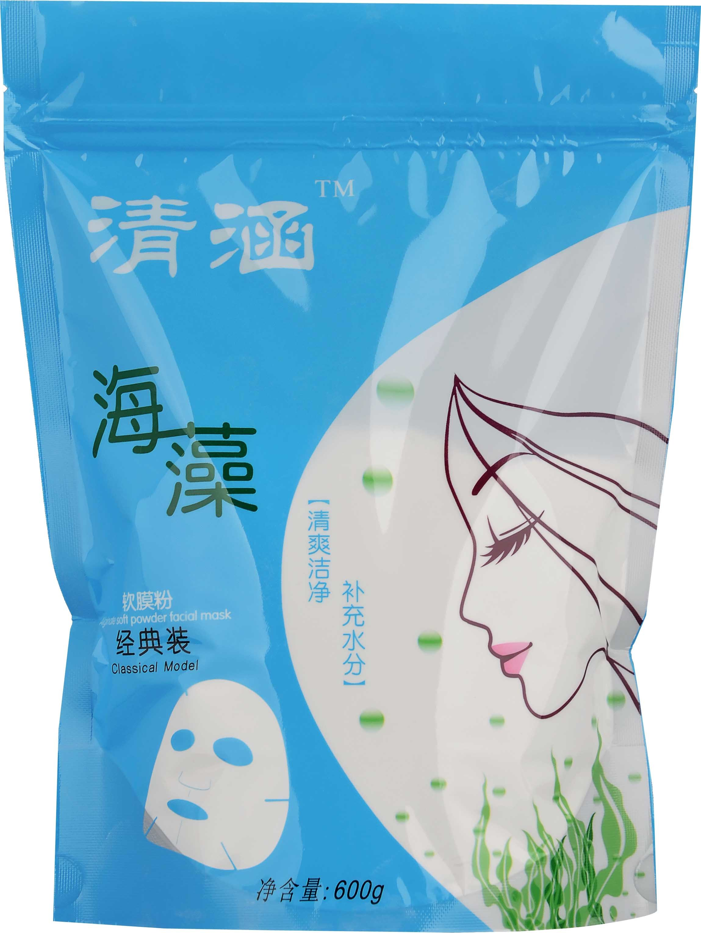 Soften The Cuticle Water Replenishing Alginate Face Mask