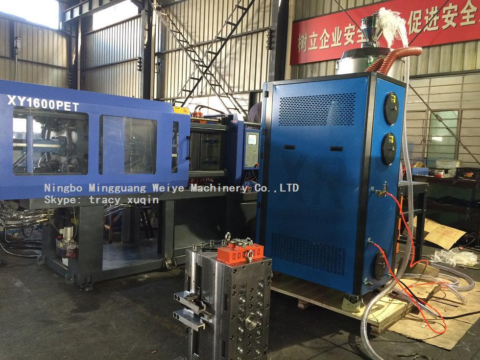 Automatic Pet Prefrom Injection Molding Machine High Speed Xy1600pet with Ce Approvied Energy Saving