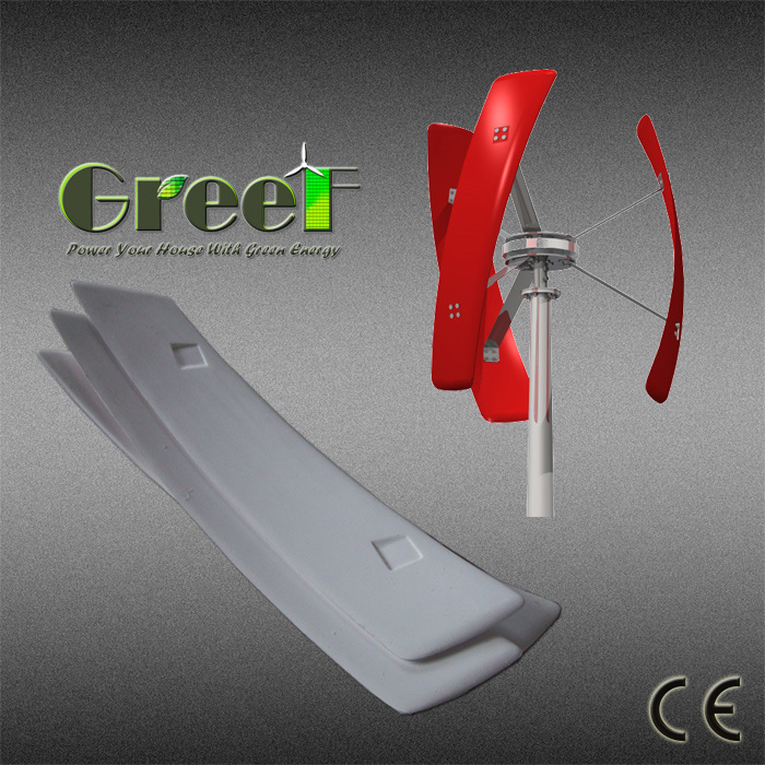 500W China Vertical Axis Wind Turbine/Generator Blade with Ce