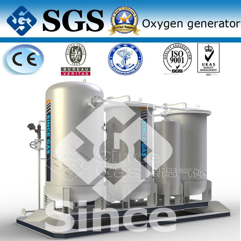 Oxygen Gas Generation Machine (P0)