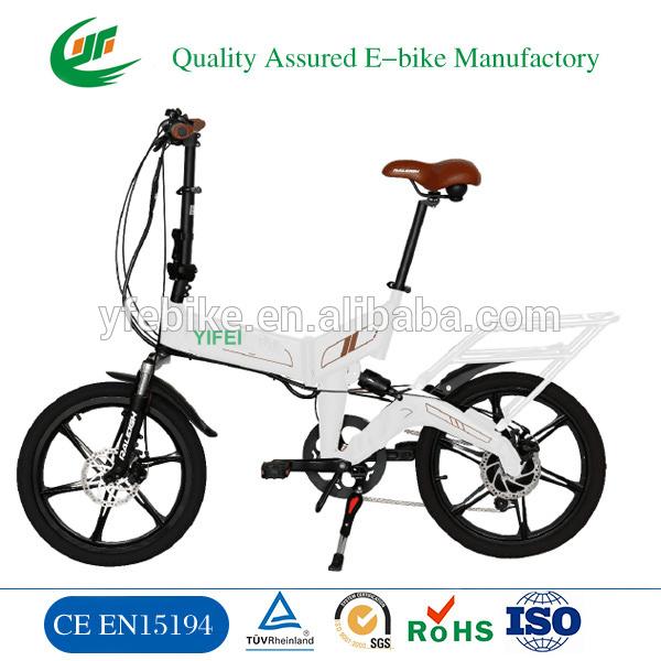 TUV Certificated Full Suspension Foldable Electric Bike