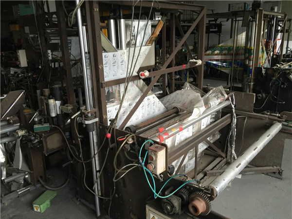 Used of Automatic Paper Tube Slitting Rewinding Machine