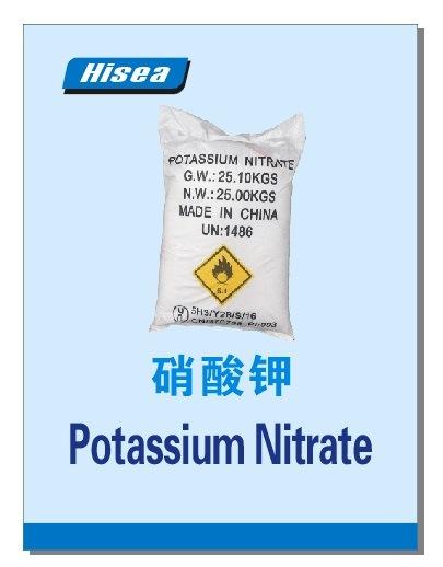 Potassium Nitrate (KNO3) -Qingdao Hisea Chem