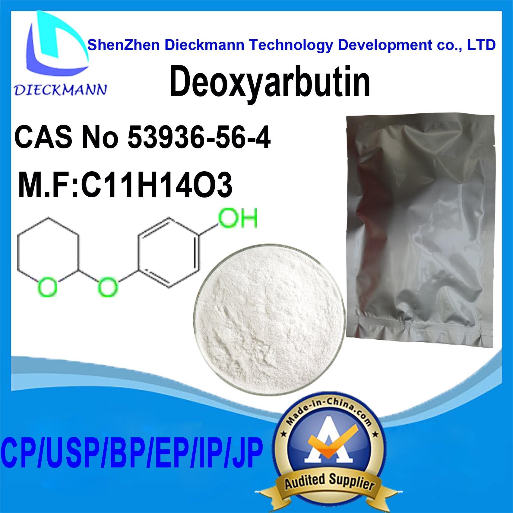Skin Whitening Deoxyarbutin CAS No 53936-56-4