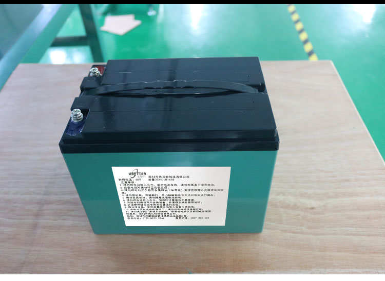 High Discharge Rate 26650 12V 40ah LiFePO4 Battery Pack for Solar Light Battery