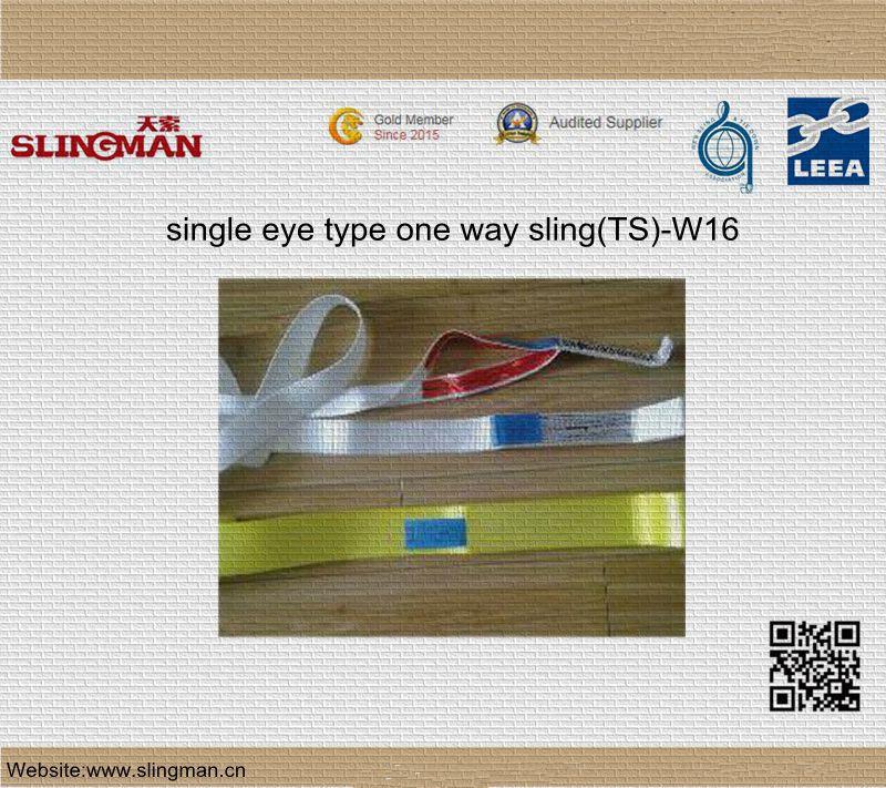 En1492-1polyester Double Ply Flat Webbing Sling