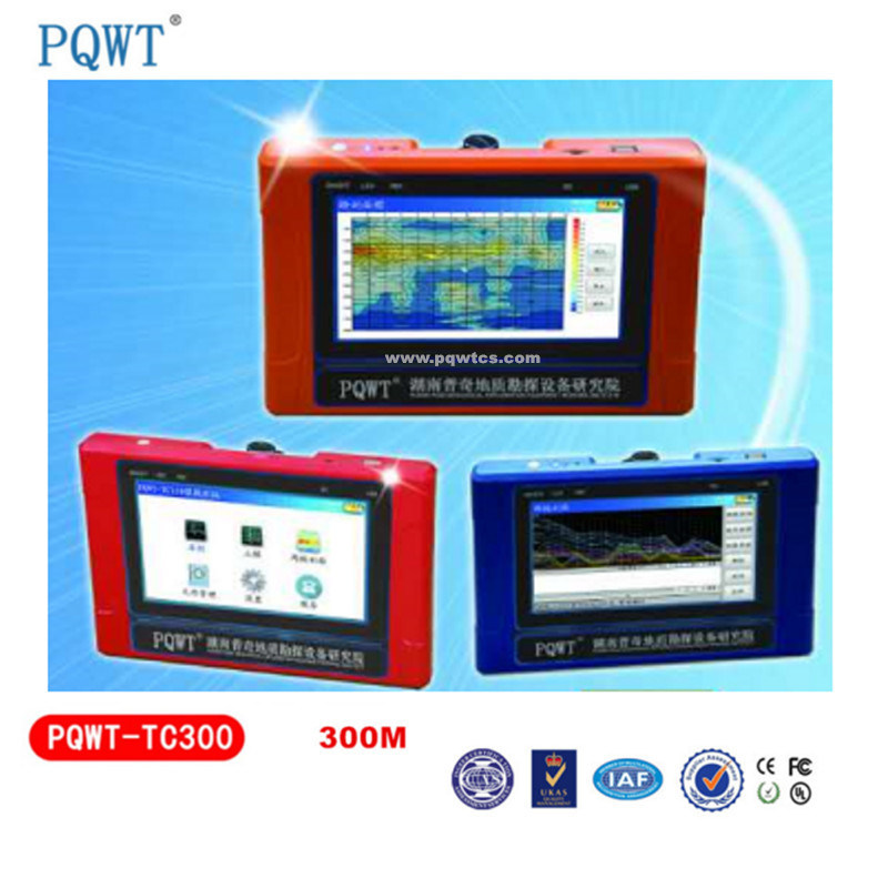 Pqwt-Tc300 Portable Undergroud Water Detector with Multifunction Instrument