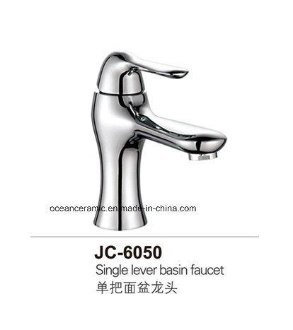 6055 Face Washbasin Faucet