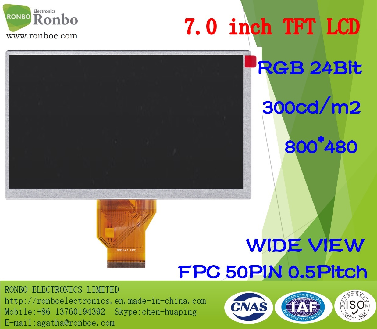 "7.0"" 800*480 RGB 50pin 300CD/M2 TFT LCD Screen for POS, Doorbell, Medical"