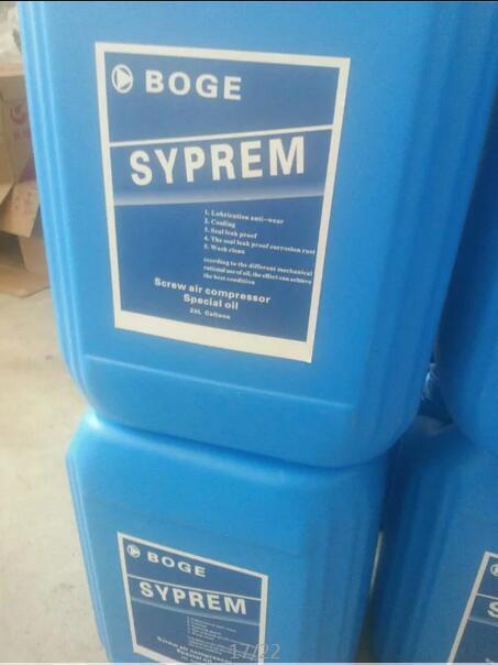 Square Barrel Boge Syprem Screw Air Compressor Special Lubricant Oil