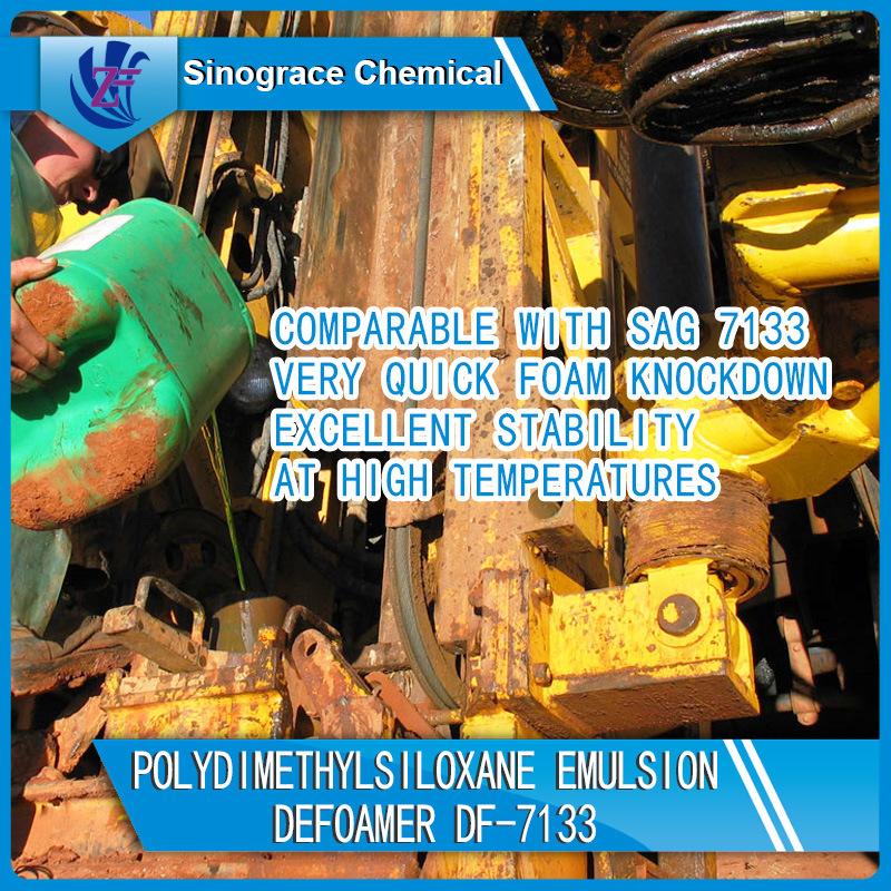 Polydimethylsiloxane Emulsion Defoamer (DF-7133)