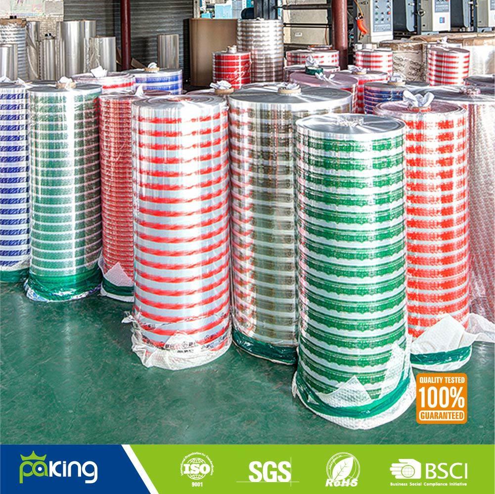 1280mm*4000m Self Adhesive BOPP Packing Tape Jumbo Roll
