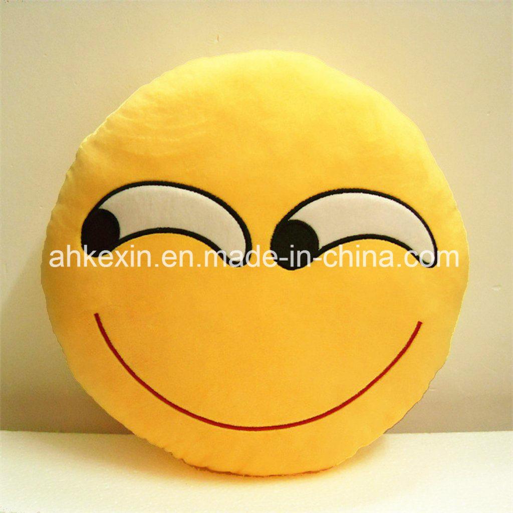 Yellow Soft Kids Emotion Plush Toy Emoji Pillow