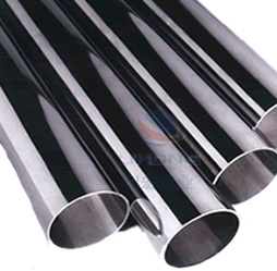 Stainless Steel Seamless Sanitary Pipe