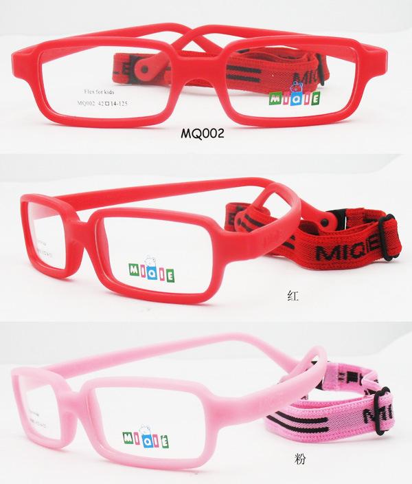 Rubber Eyeglass Frames For Toddlers : China Fiberglas Flex Kids Optical Frames (MQ002) Photos ...