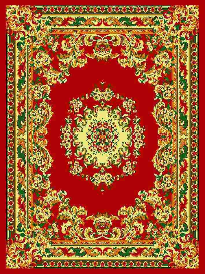 Islam Prayer Rugs Rugs Sale